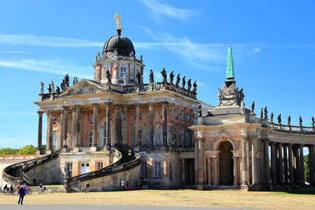 Potsdam, Germany - September 18, 2020: Visiting the royal palace und park Sanssouci in Potsdam on a sunny day in September. View on a part of the University of Potsdam campus.