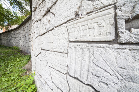 The Remuh Wall Made of Old Jewish Tombs photo