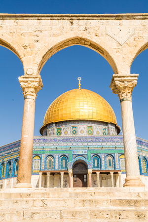 Dome of the Rock mosque on Temple Mount in Jerusalem, Israel Stock Photo