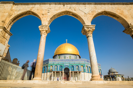 Dome of the Rock mosque on Temple Mount in Jerusalem, Israel Фото со стока