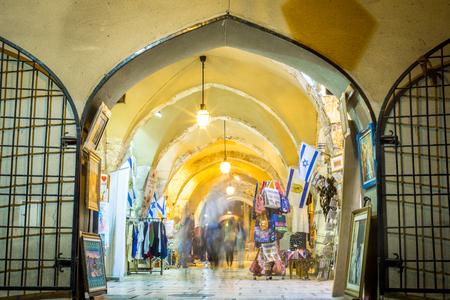 jewish: Shops in Jewish quarter of Jerusalem, Israel
