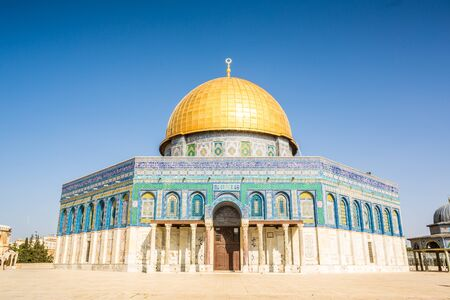 dome of the rock: Dome of the Rock mosque on Temple Mount in Jerusalem, Israel Stock Photo