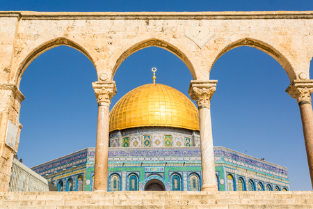 israel jerusalem: Dome of the Rock mosque on Temple Mount in Jerusalem, Israel Stock Photo