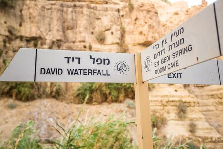 gedi: Sign in En Gedi Nature Reserve and National Park, Israel