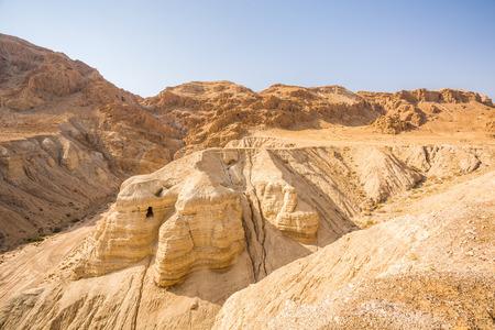 Cave in Qumran, where the dead sea scrolls were found, Israel