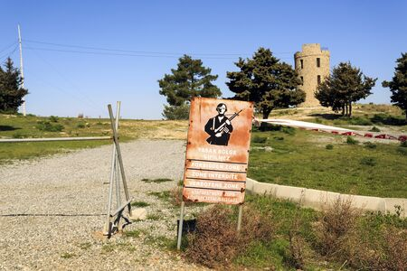 area of conflict: Reserved for army. Forbidden Zone sign. Turkish Republic of Northern Cyprus. Editorial