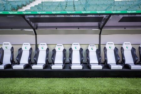 reserves: Warsaw, Poland - July 1, 2015: Trainers and reserves bench at Legia stadium. Editorial