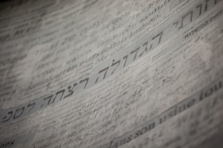 Vintage paper background with some Hebrew letters