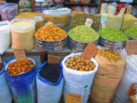 bah: Pile of colorful spices