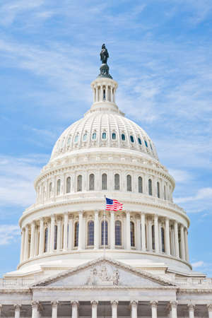 US Capitol Dome Stock Photo