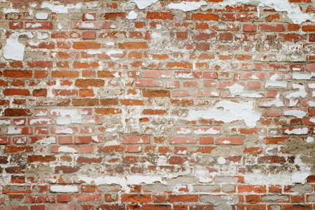 Ancient brick wall of the Novodevichy Convent, Moscow city