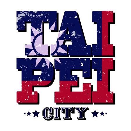 Taipei City T-shirt Typography Graphics, Vector Illustration Ilustracja