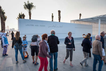 Tourists at Louvre Museum Abu Dhabi, UAE