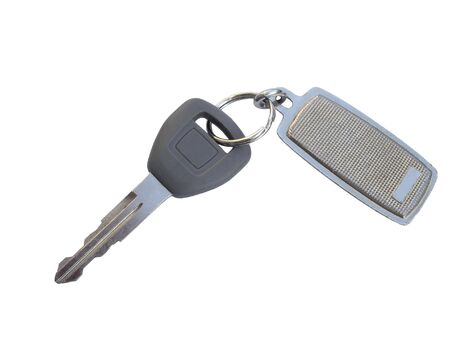 Grey Valet or Service Car Key with Trinket on the Ring Stock Photo