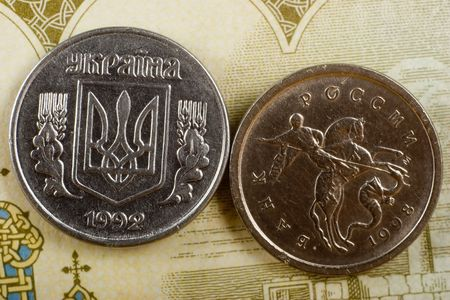 Slavic Brothers: Russian and Ukrainian One Kopeck Coins Stock Photo