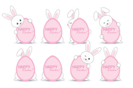A set of Easter bunnies hiding behind a pink egg with an Easter holiday inscription. Vector illustration