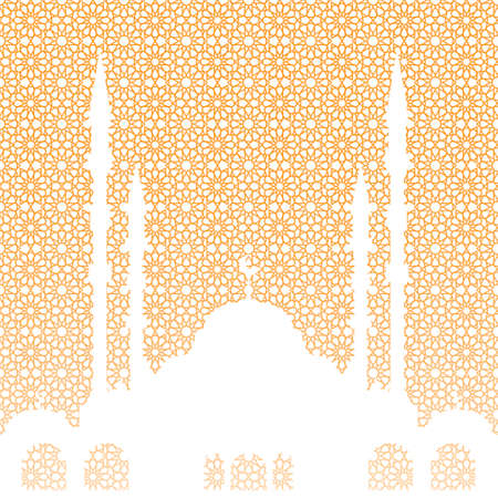 Eid adha mubarak arabic calligraphy greeting card. Vector illustration. Ilustracja