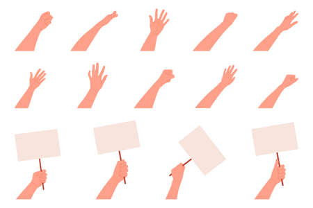 Set of hands, rally, on a white isolated background. Icon. The icon. Vector illustration