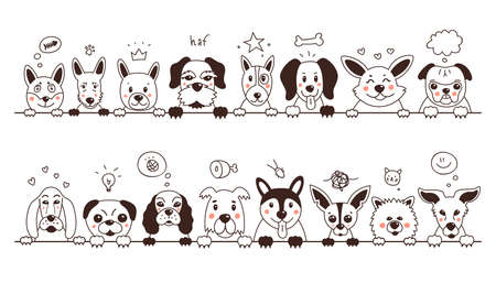 Set of cute dogs. Doodle Dogs are thinking about something. Vector illustration on white isolated background.