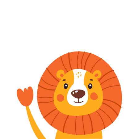 Cartoon happy lion isolated on white background. Vector illustration.