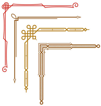 4 - のビクトリア朝のスタイルで様々 なエレガントな境界線フレーム枠線。