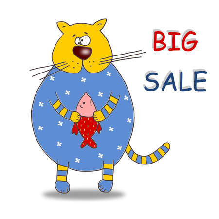 Big Sale Stock Photo - 9622974