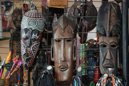 African masks photo
