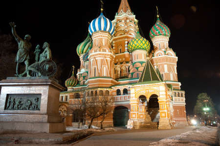 St. Basil's cathedral at night (Red square, Moscow, Russia). photo