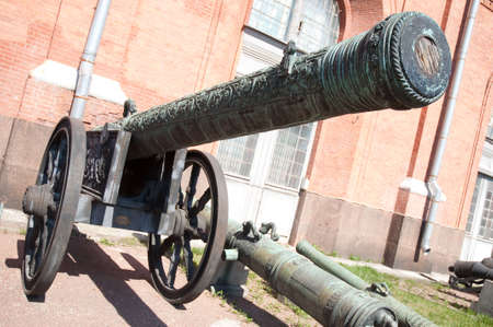 rectification: old cannon