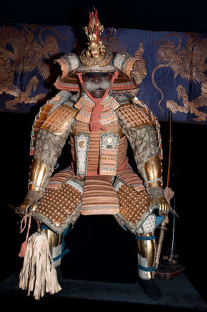 Historic samurai armor photo