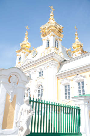 emperor: Church of Grand Palace in Petrodvorets (Peterhof), St Petersburg, Russia Stock Photo