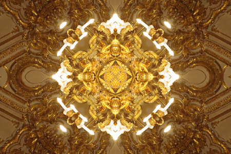plant stand: A kaleidoscope, abstract fantasy, illustration, can be used as a background Stock Photo