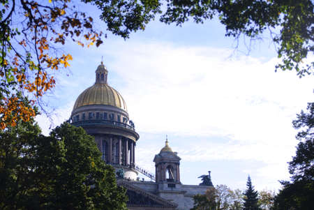 Isakievsky cathedral photo