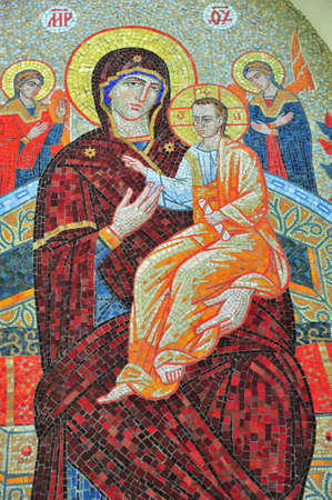 Antique orthodox paint called icon photo