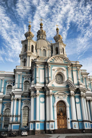 Smolny a cathedral in morning St-Petersburg photo