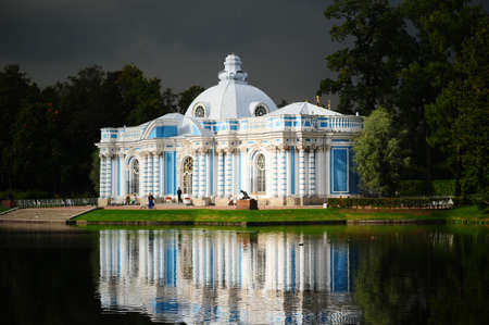 catherine: Catherine park. Tsarskoye Selo is a former Russian residence of the imperial family and visiting nobility 24 km south from the center of St. Petersburg. Stock Photo