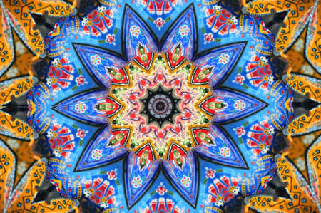 luxuriance: illustration of Colorful circular background made in oriental style