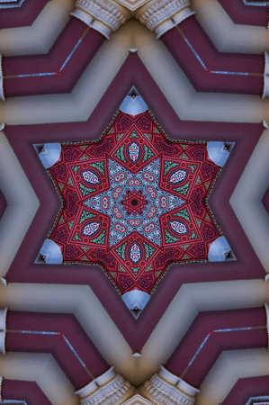 yom kippur: six-pointed star ornament