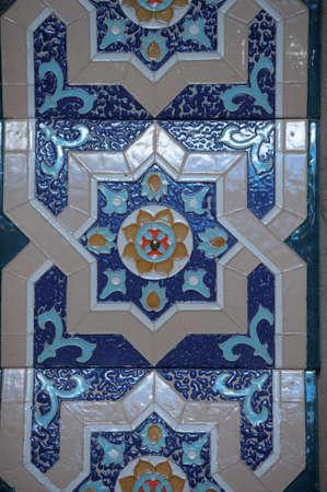 oriental ornament in blue photo