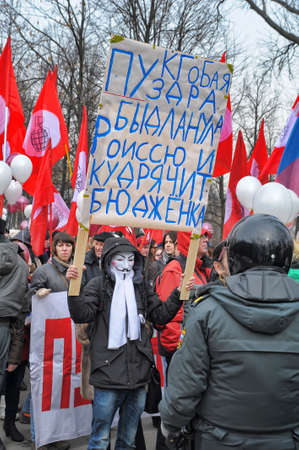 nationalists: Opposition meeting for fair elections in Saint-Petersburg, Russia, 24 march 2012