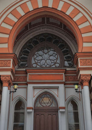 choral: Great Choral Synagogue in St. Petersburg.