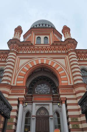 chóralne: Wielka Synagoga Chóralna w Sankt Petersburgu. Wieża, kopuła