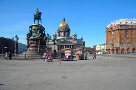 Cathedral in city St Petersburg