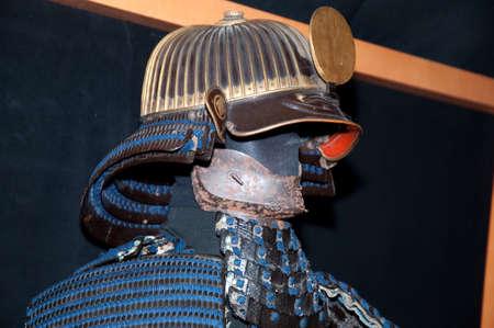 samurai costume photo