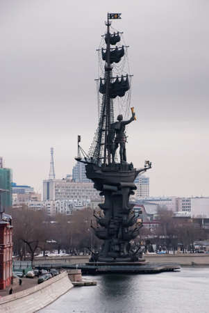 peter the great: Statue of Peter the Great in Moscow, Russia Editorial