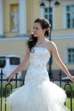 Young bride photo