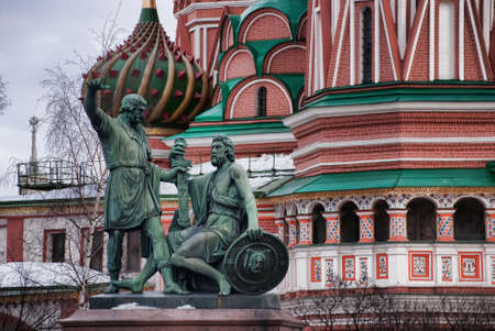 minin: Monument to Minin and Pozharsky