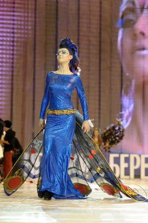 model on podium of festival of beauty Nevskie Berega