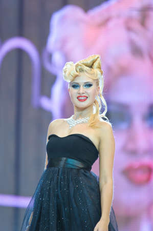 International Beauty Expo Championship on Hairdressing, Nail Design and Make-up for the Cup of Russia  International Festival of Beauty Nevskie berega Russia, St  Petersburg Stock Photo - 21323989