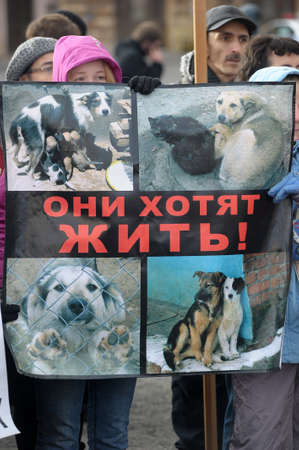 Protest action of zooprotective movement �March against hatred�.